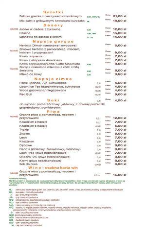 menu2020_10s2